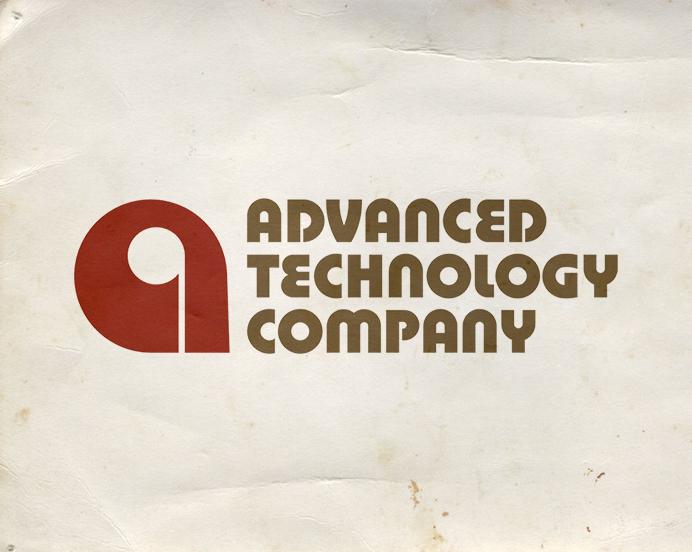 Old company logo '71–'17