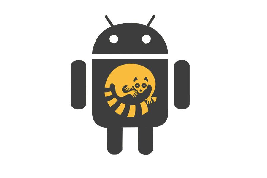 Android limor.jpg