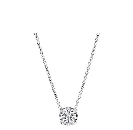 Solitaire diamond pendant copy.jpg
