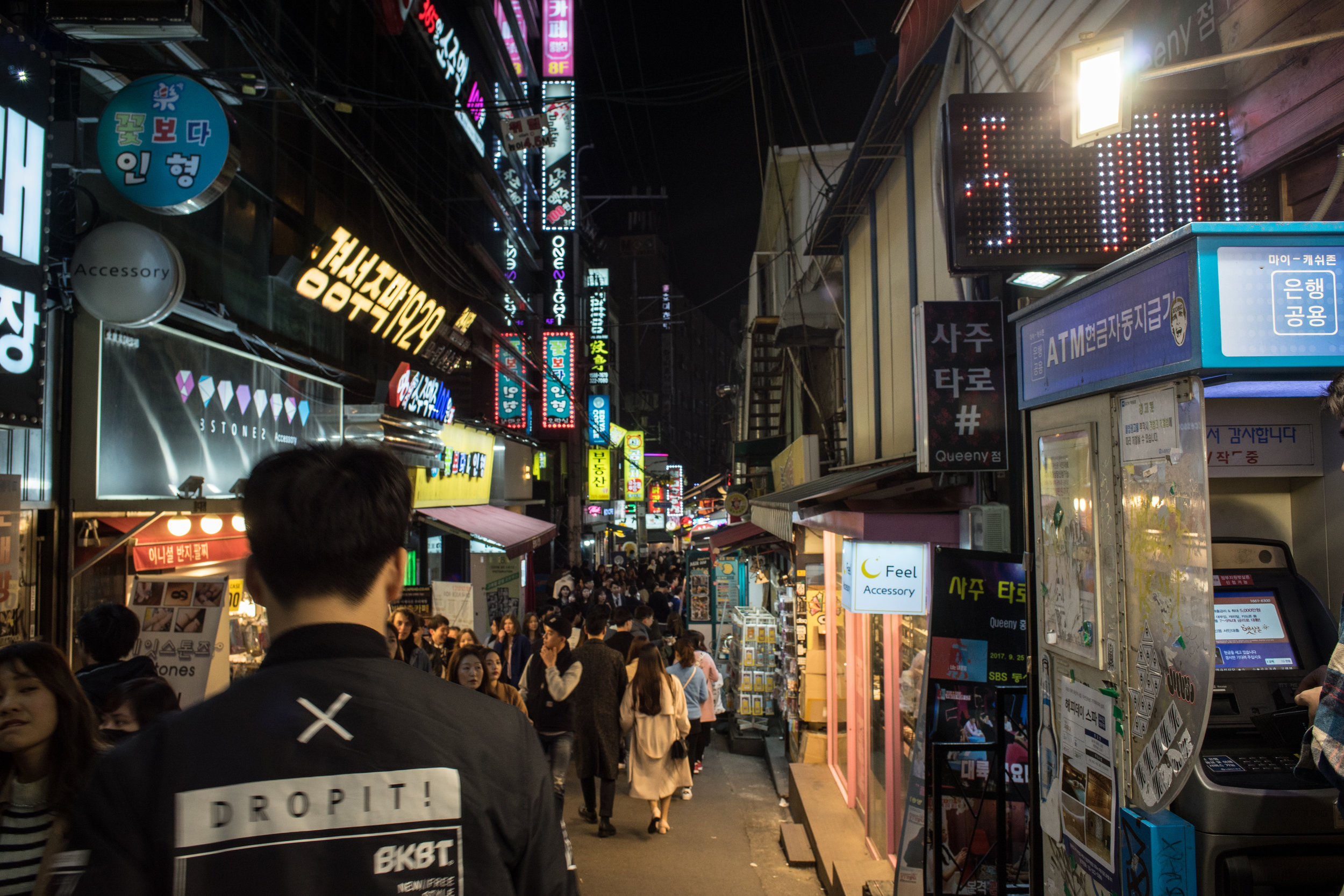 A night out in Hongdae