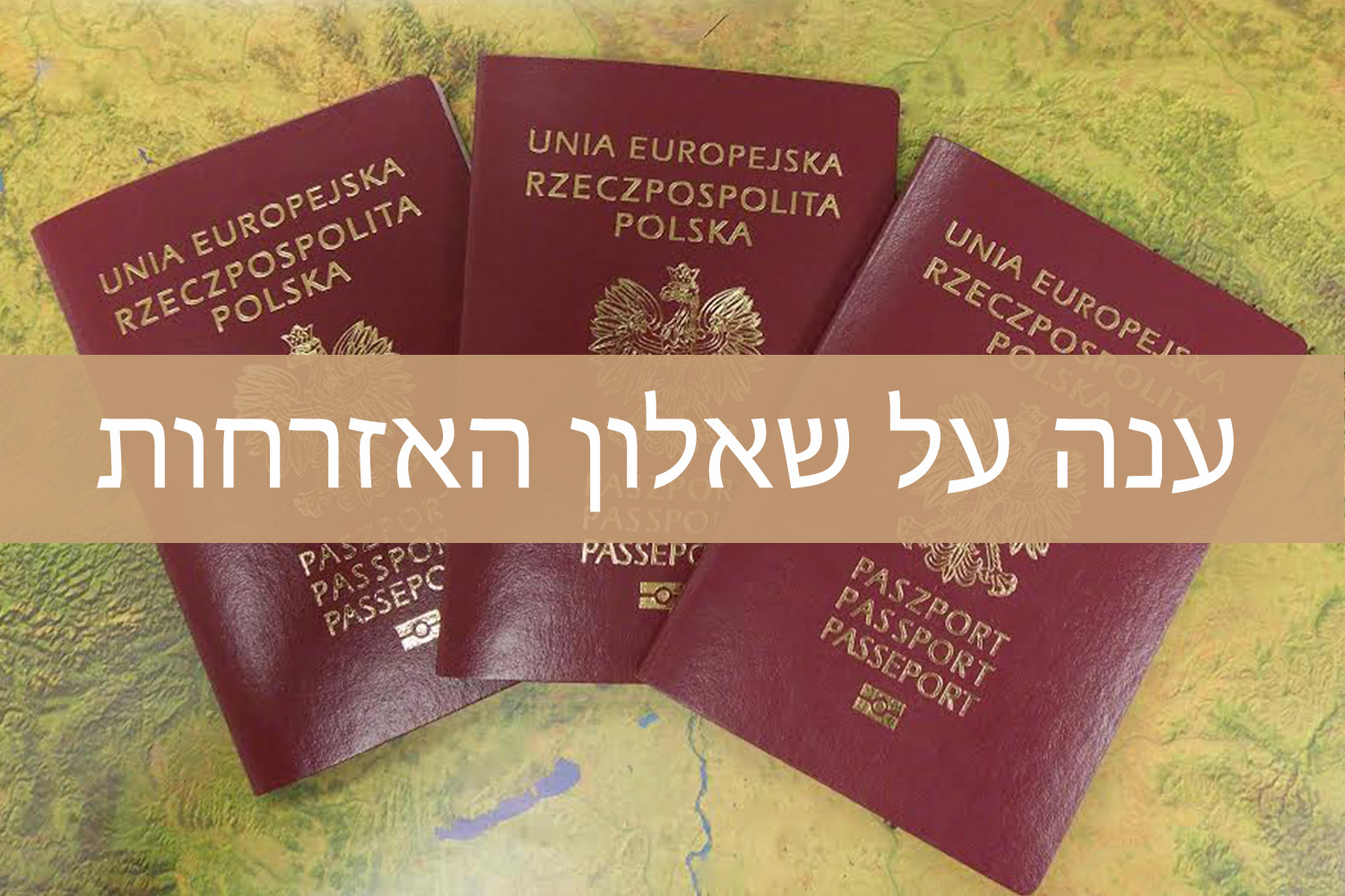 Obtaining Polish Passport