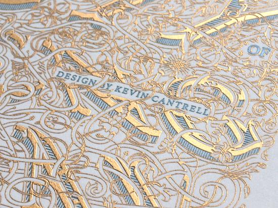 Letterpress design by Kevin Cantrell.jpg