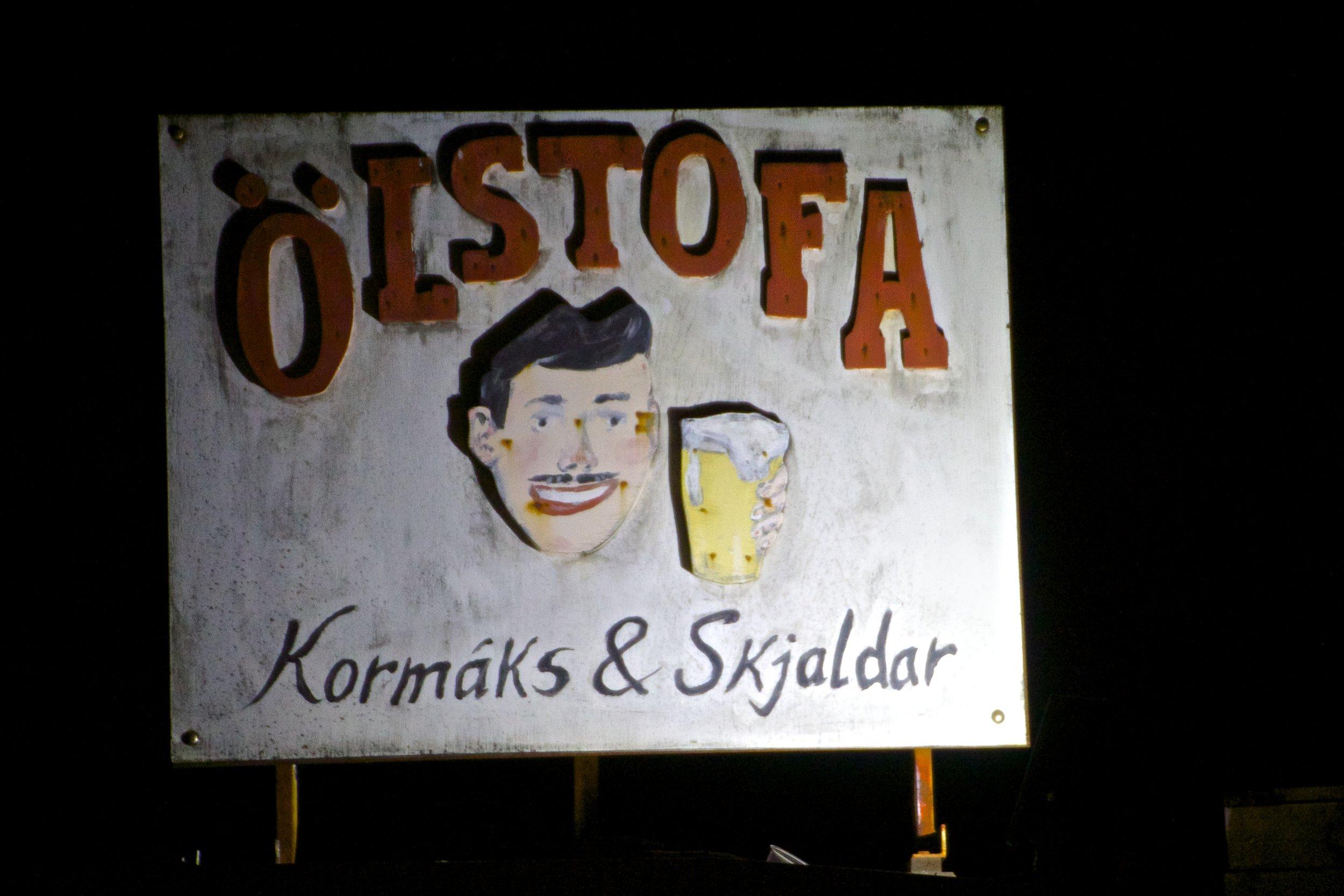 reykjavik nightlife olstofa 3.jpg
