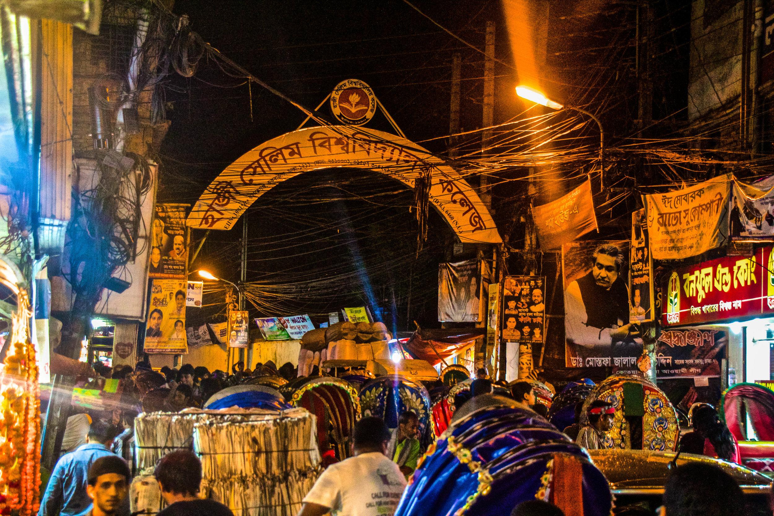 old dhaka streets night 4-2.jpg