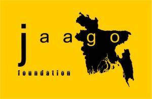 Jaago_logo