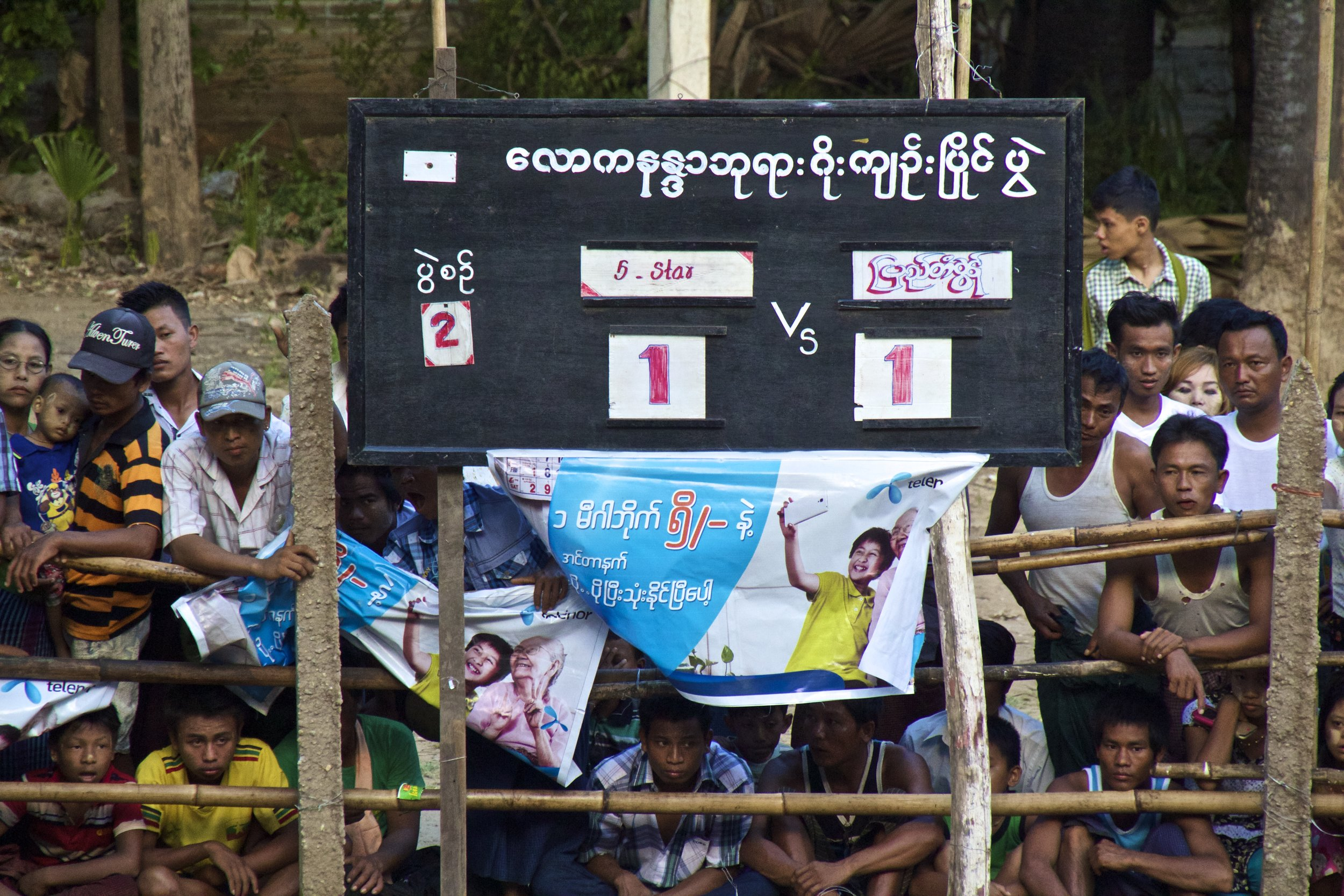 bagan burma football soccer match 6.jpg