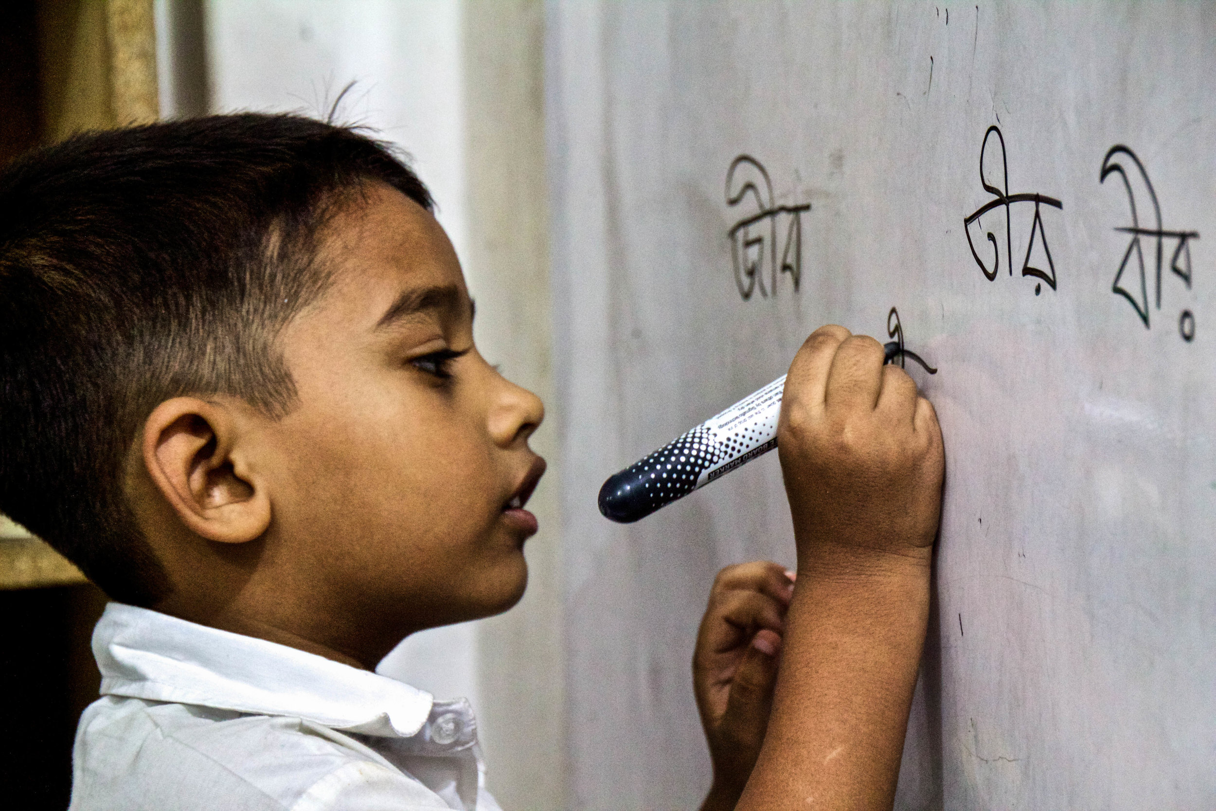 dhaka bangladesh jaago school children-65-45.jpg