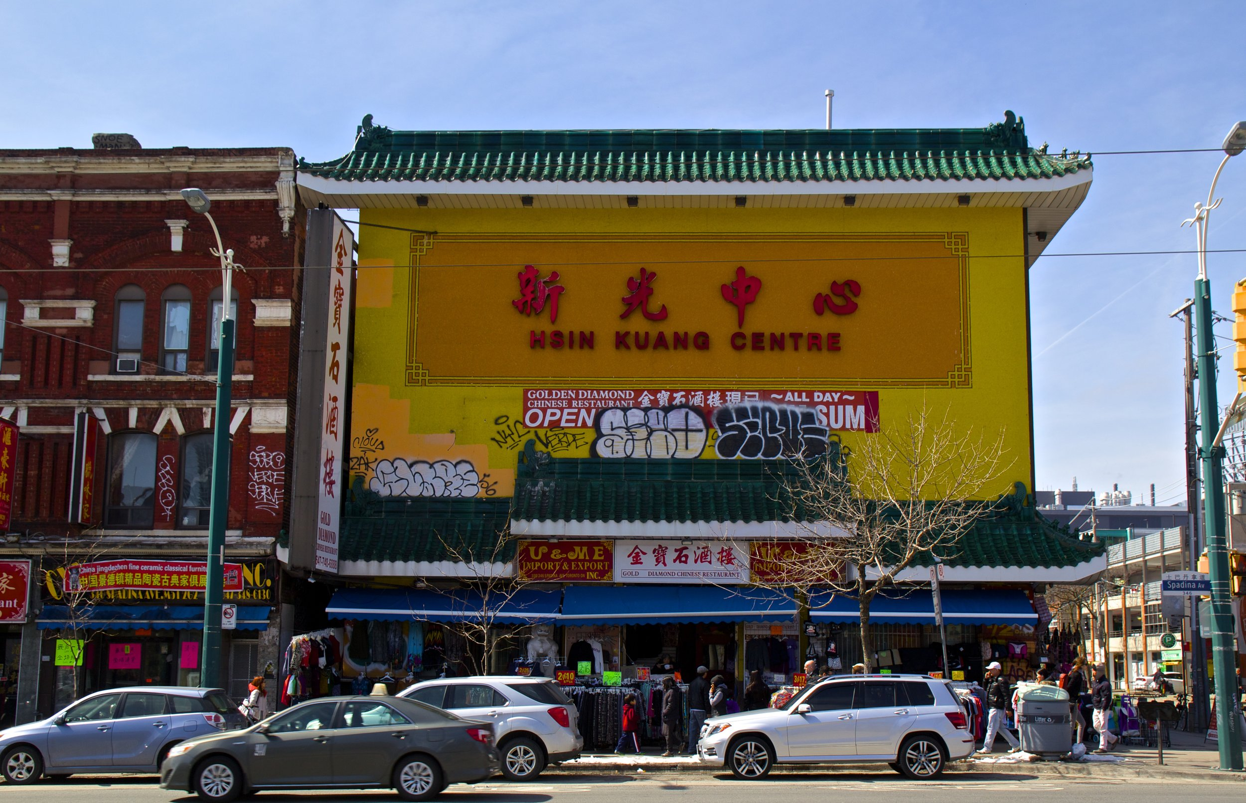 toronto china town canada 8.jpg