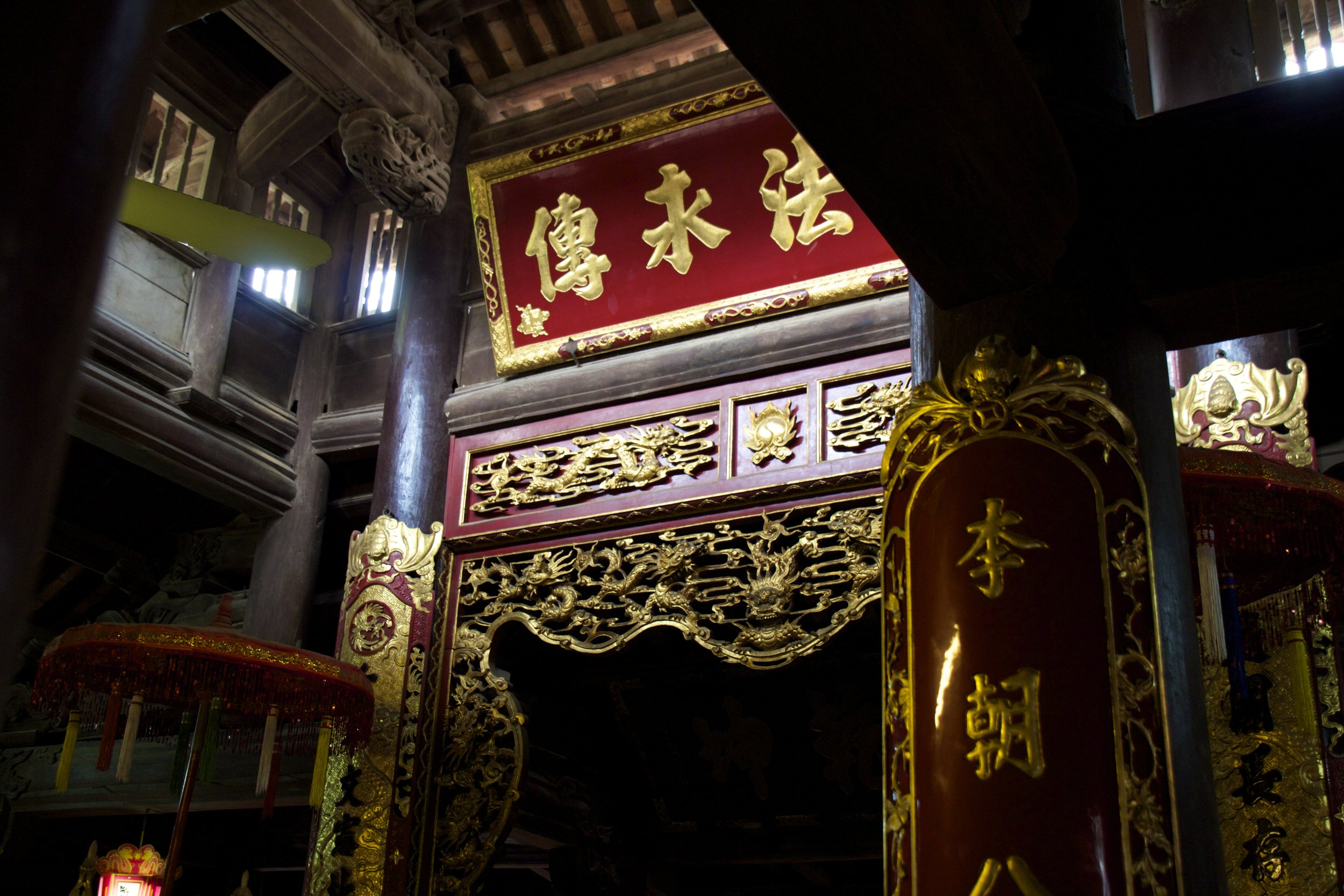 Bac Ninh Vietnam temples 3.jpg