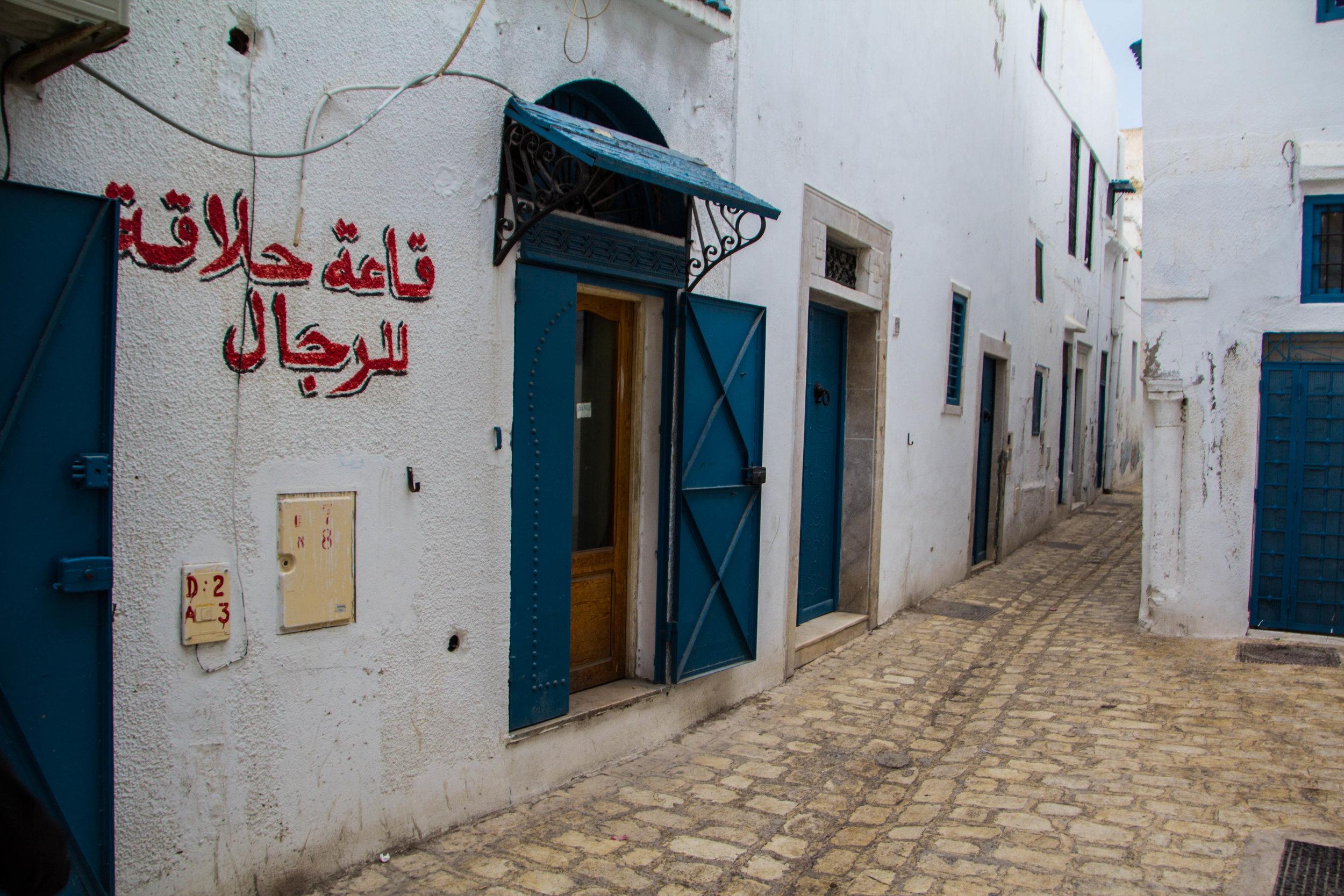 medina-photography-tunis-tunisia-46.jpg