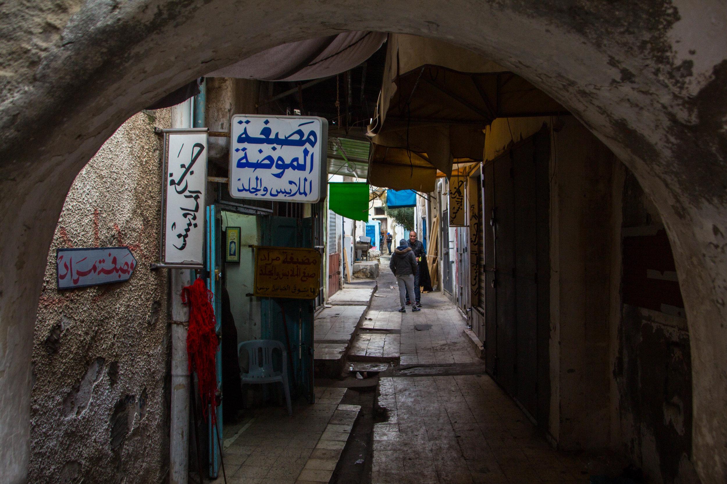 medina-photography-tunis-tunisia-62.jpg