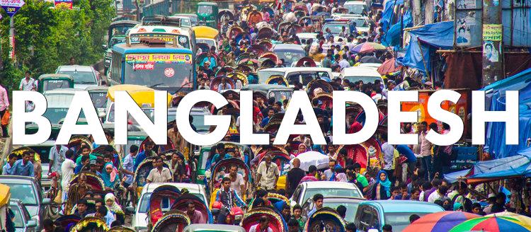 BANGLADESH-PBAPGB-16-7.png