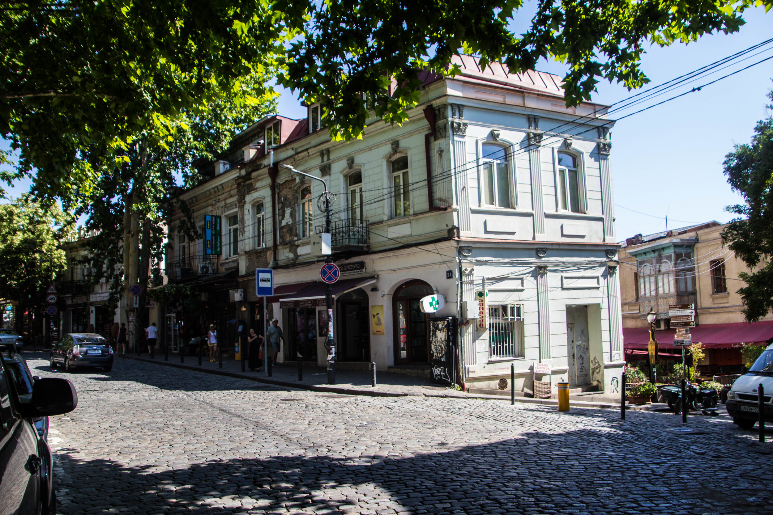 streets-of-tbilisi-georgia-3.jpg