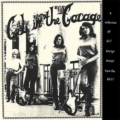 Girls-Garage_Vol1.jpg