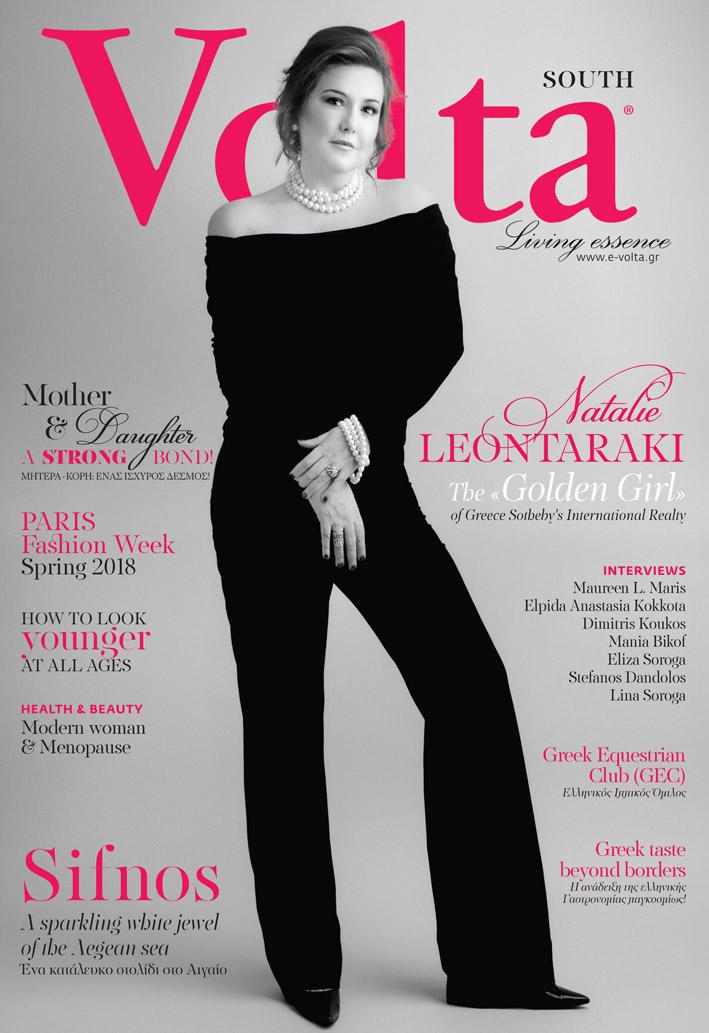 VOLTA-cover_34-SOUTHok.jpg