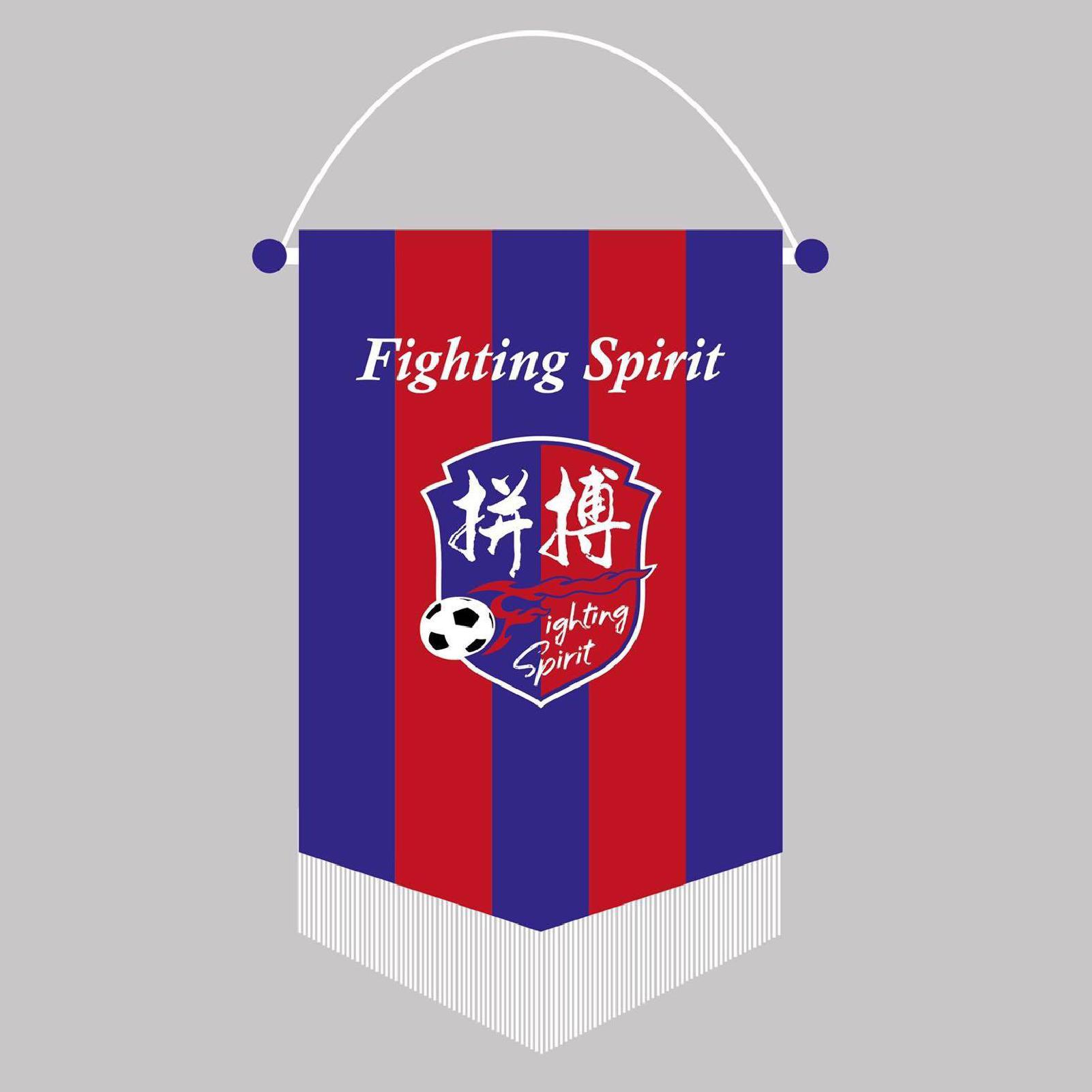 Fightingspirit_flag.png