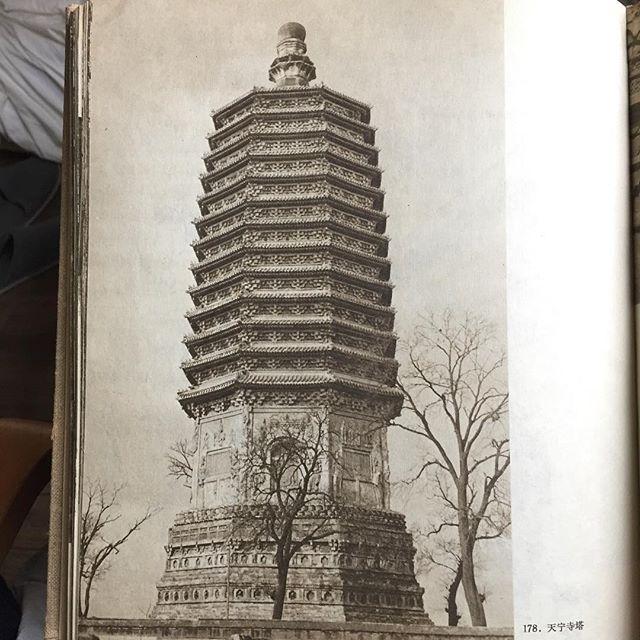 Dream pagoda