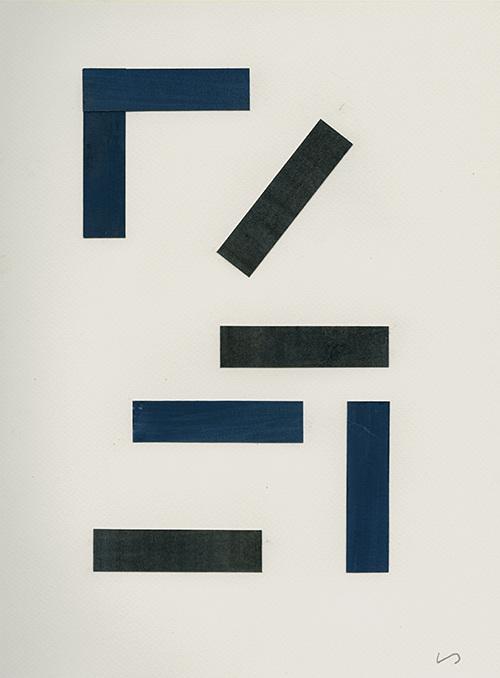 Liam Stevens         Untitled Forms    Gouache on paper,   24 x 32cm   2015