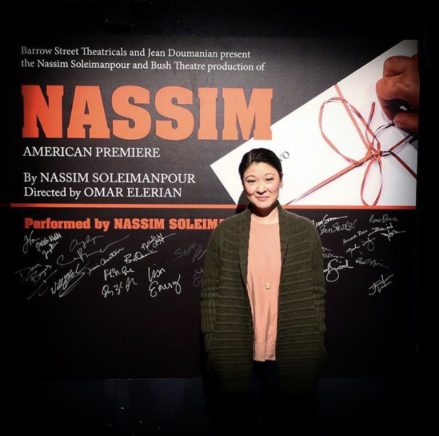 Nassim at Barrow Street Theatricals