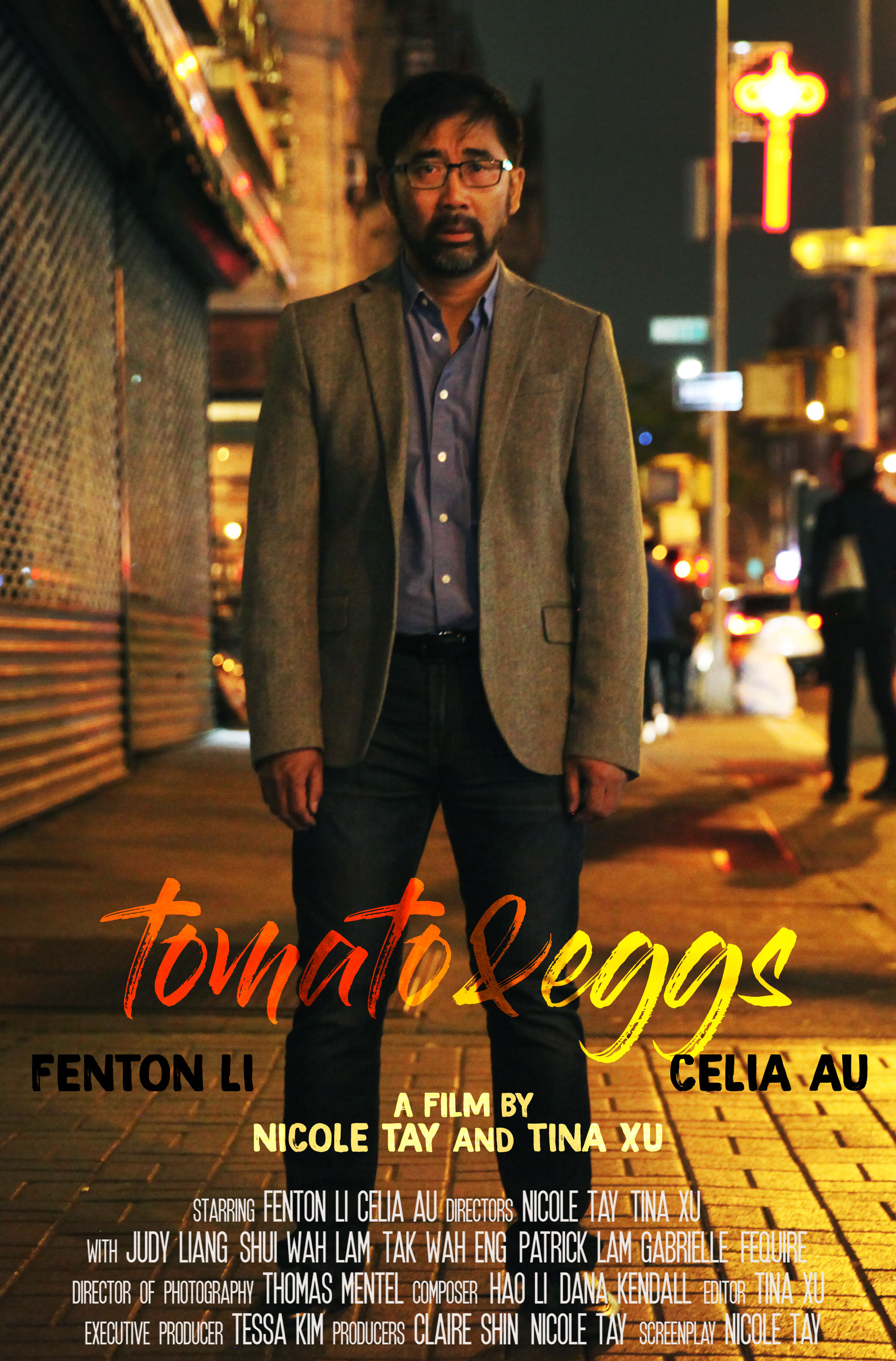 tomato and eggs poster 2.jpg