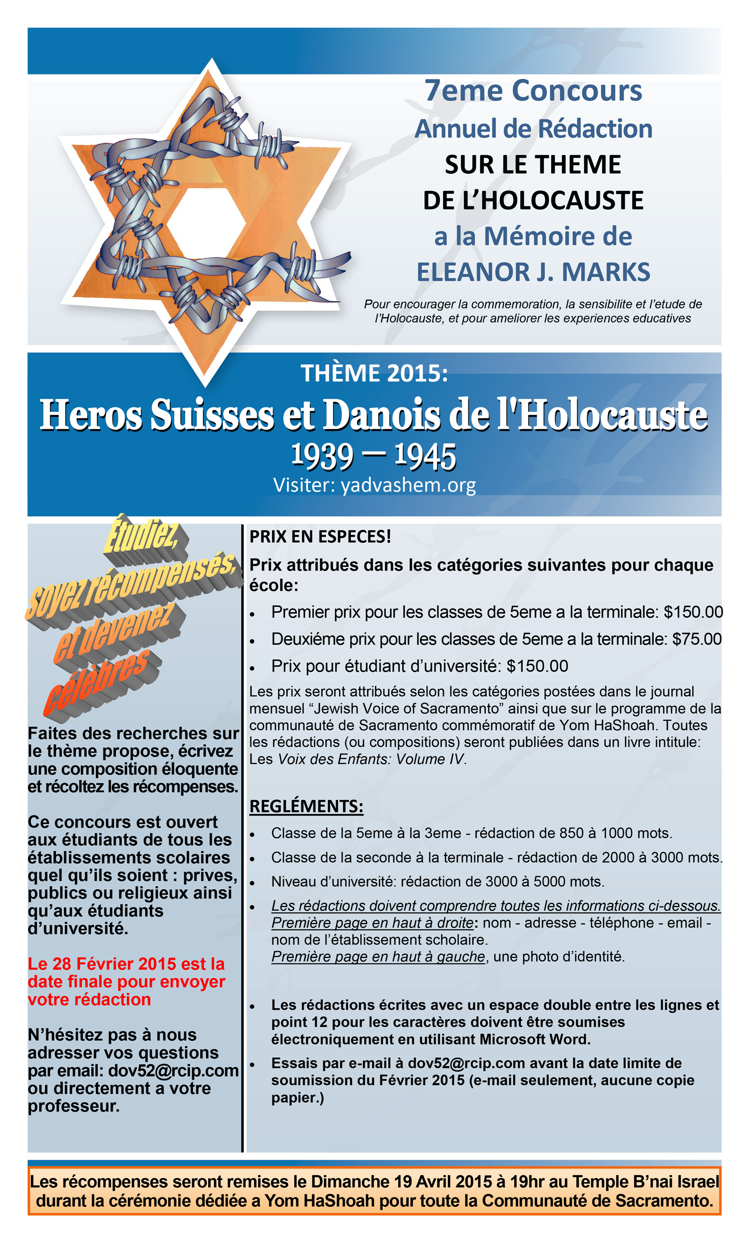 2015_EJM-EssayContest_Flyer_French_1500x2471.png
