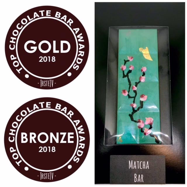 2018 Top Chocolate Bar Award