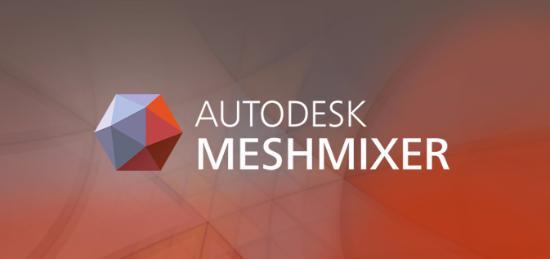 Meshmixer Logo.jpg