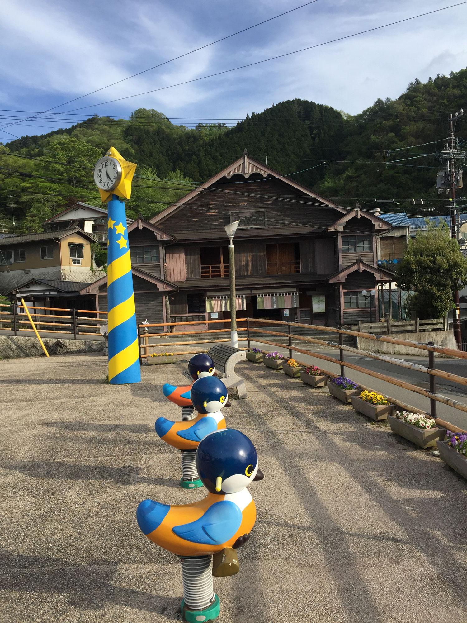 Yusuhara Playground Yusuhara, Japan