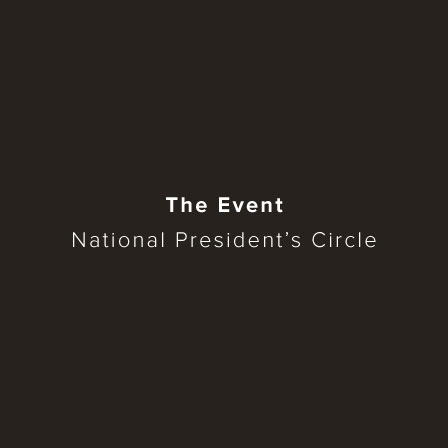 THE_EVENT.jpg