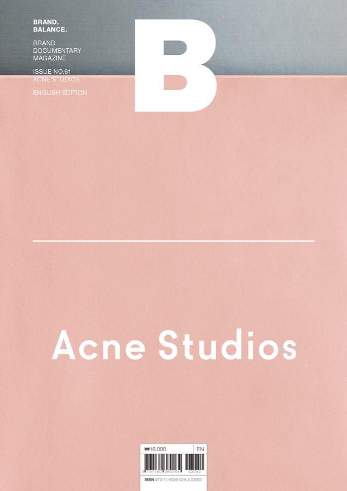 downloadable_acne_studios_cover.jpg
