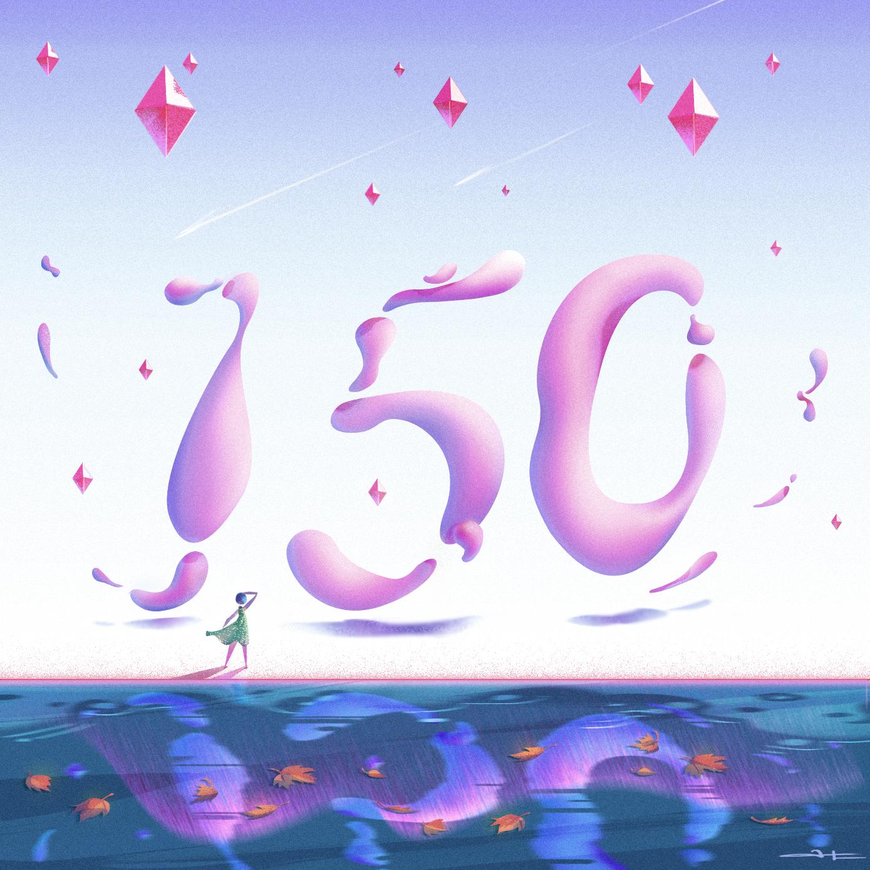 150_spin_Alexia_01.jpg