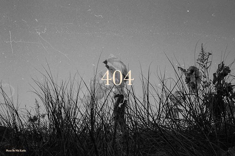 404-tess_guinery.jpg