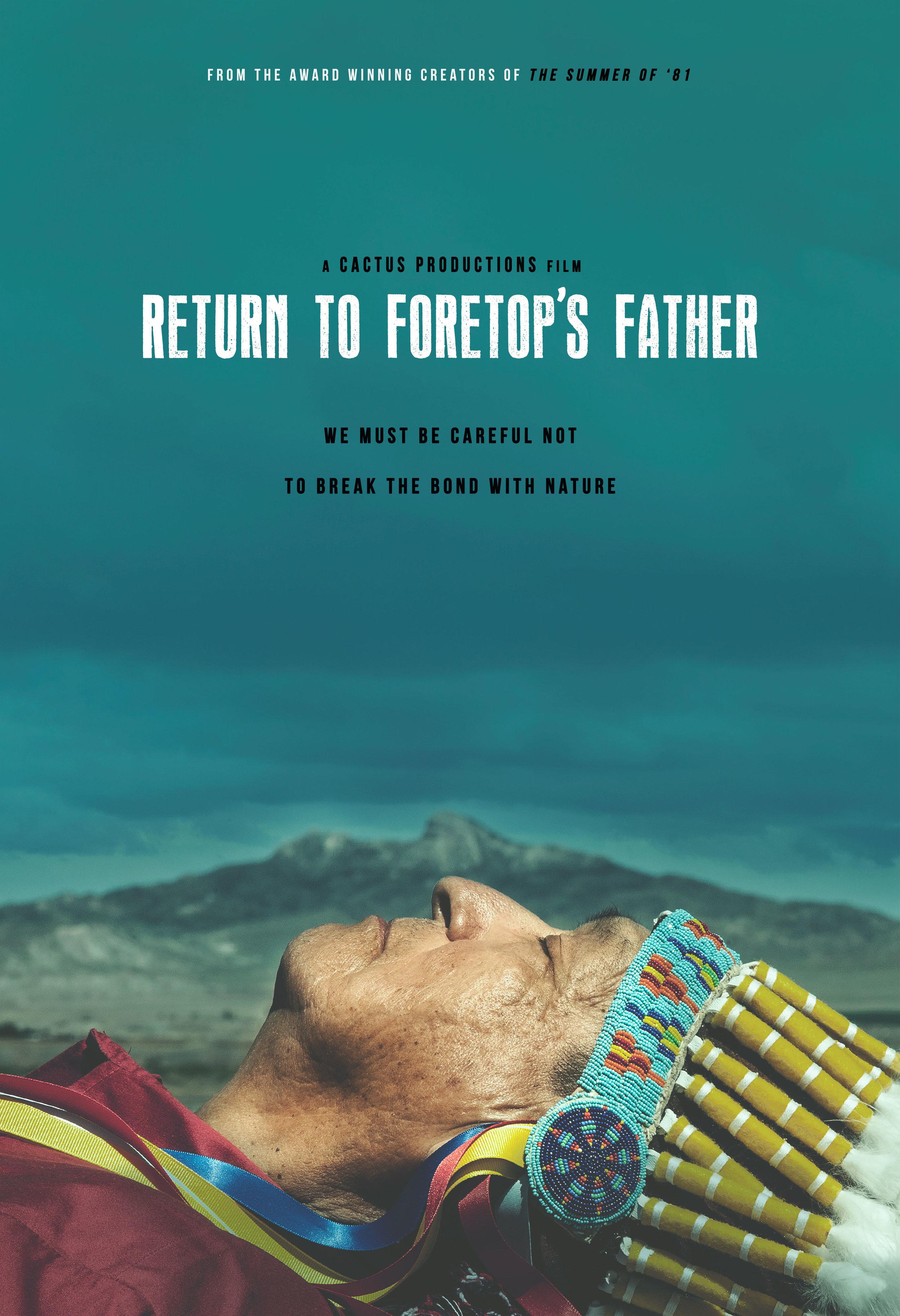 RTFF-Poster-IMDB.jpg