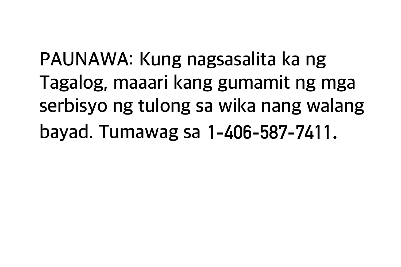 Filipino Tagline