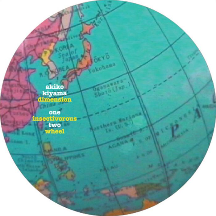 Akiko Kiyama Dimension EP