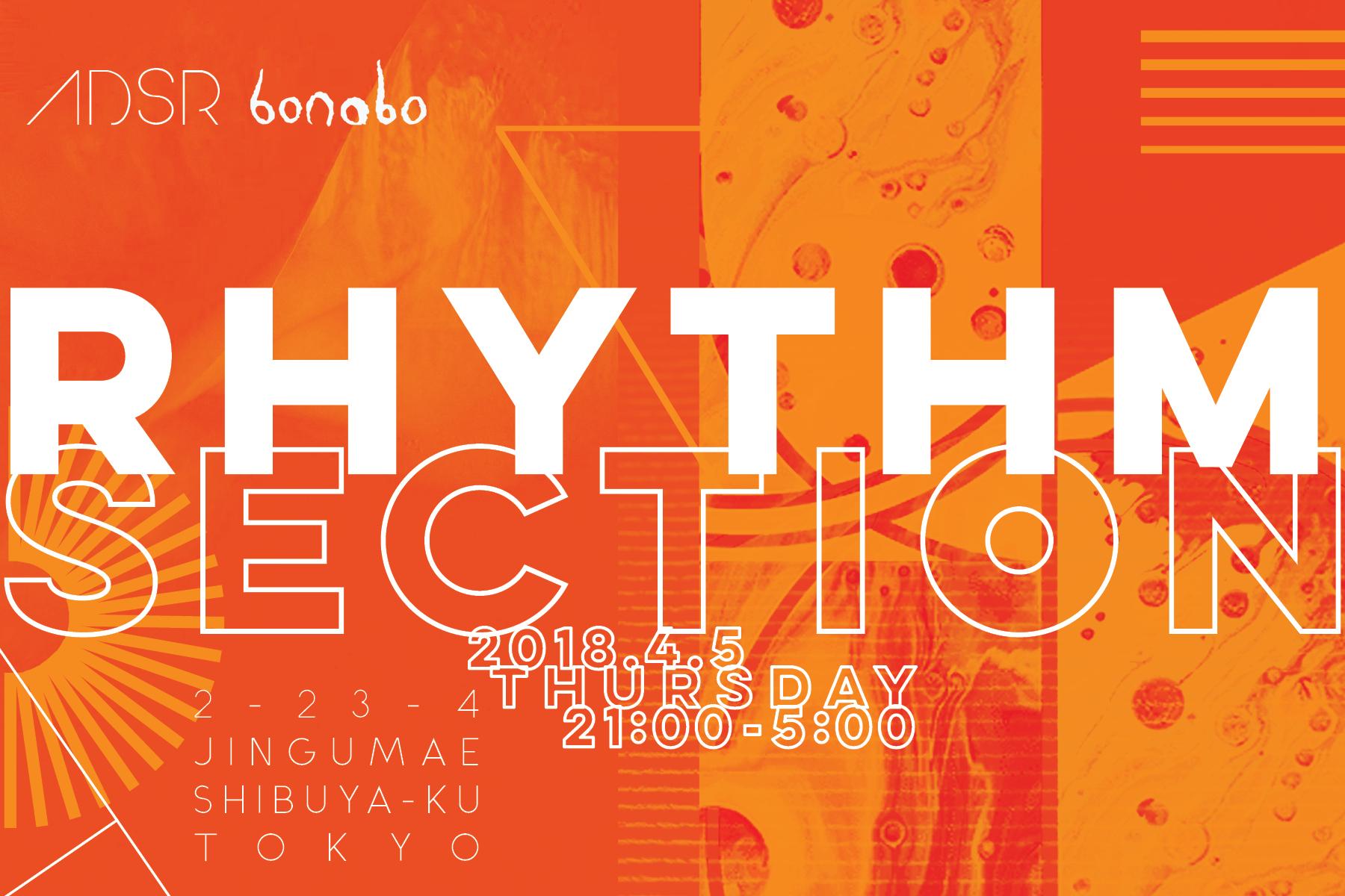 RhythmSection4x6_print1.jpg