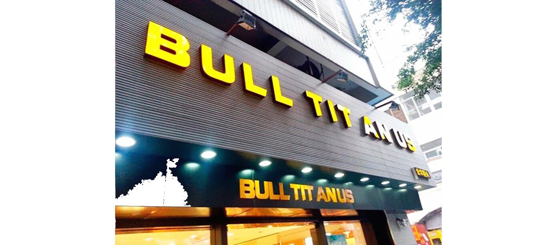 bull-titals-imgur