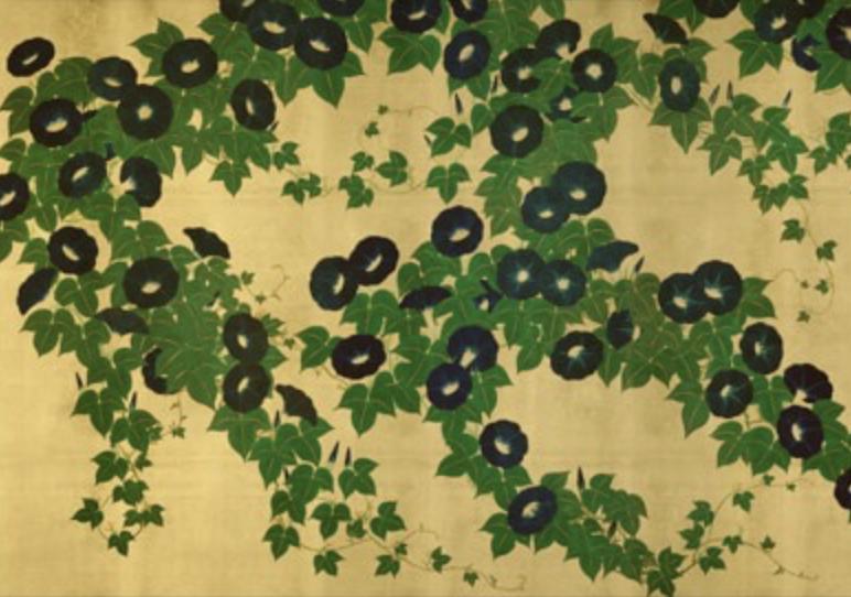 William Sonoma Wall Screen, $995
