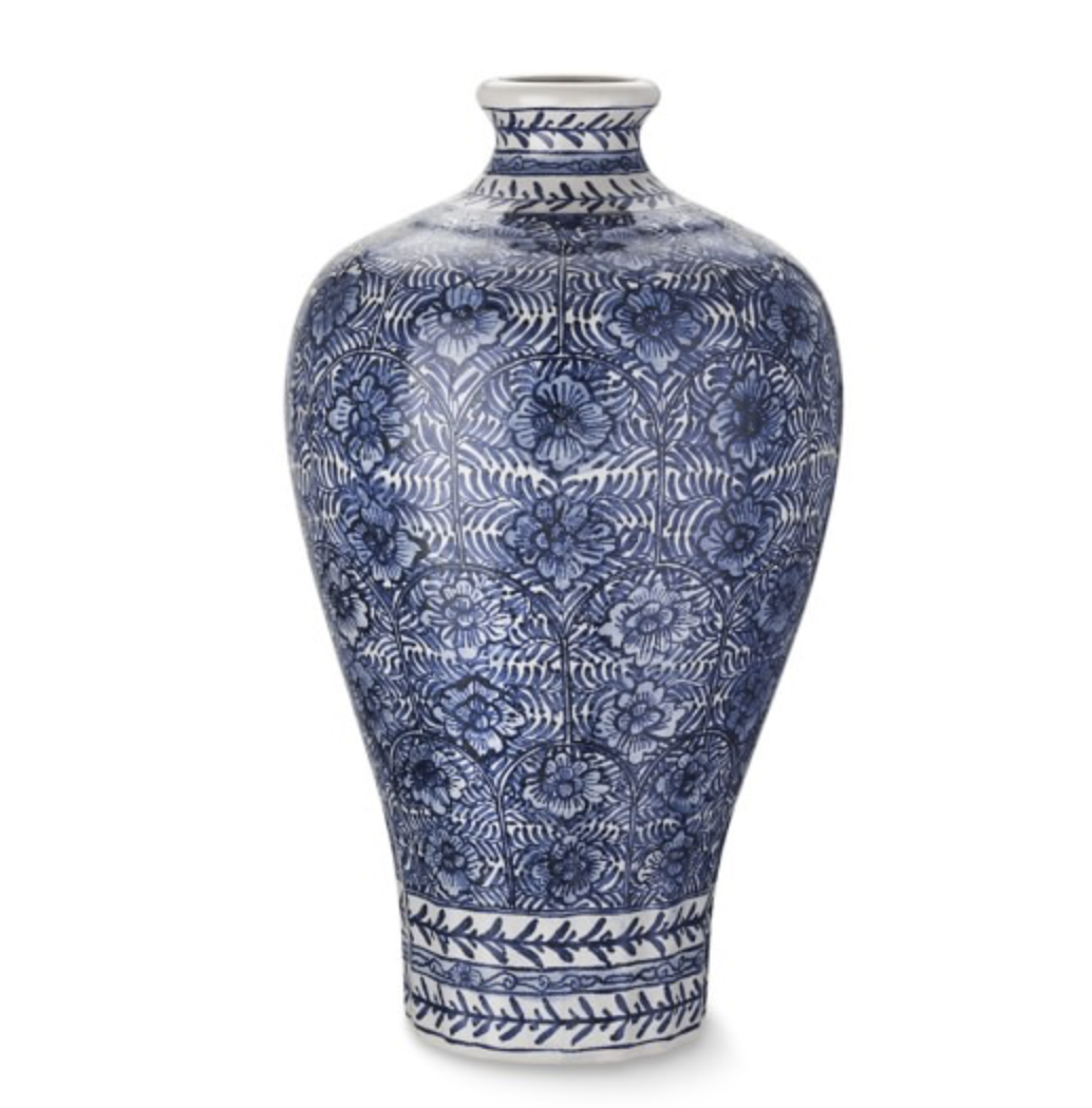 Ginger Jar, $195