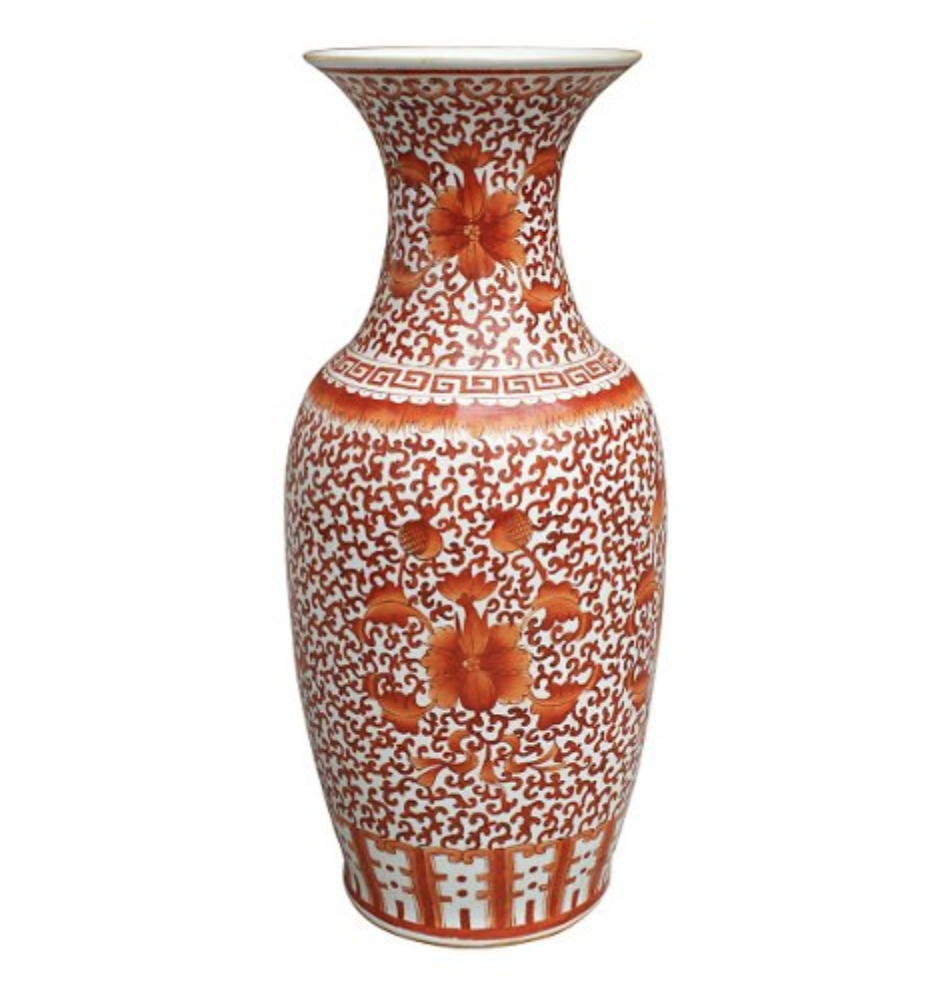 Lotus Vase, $299