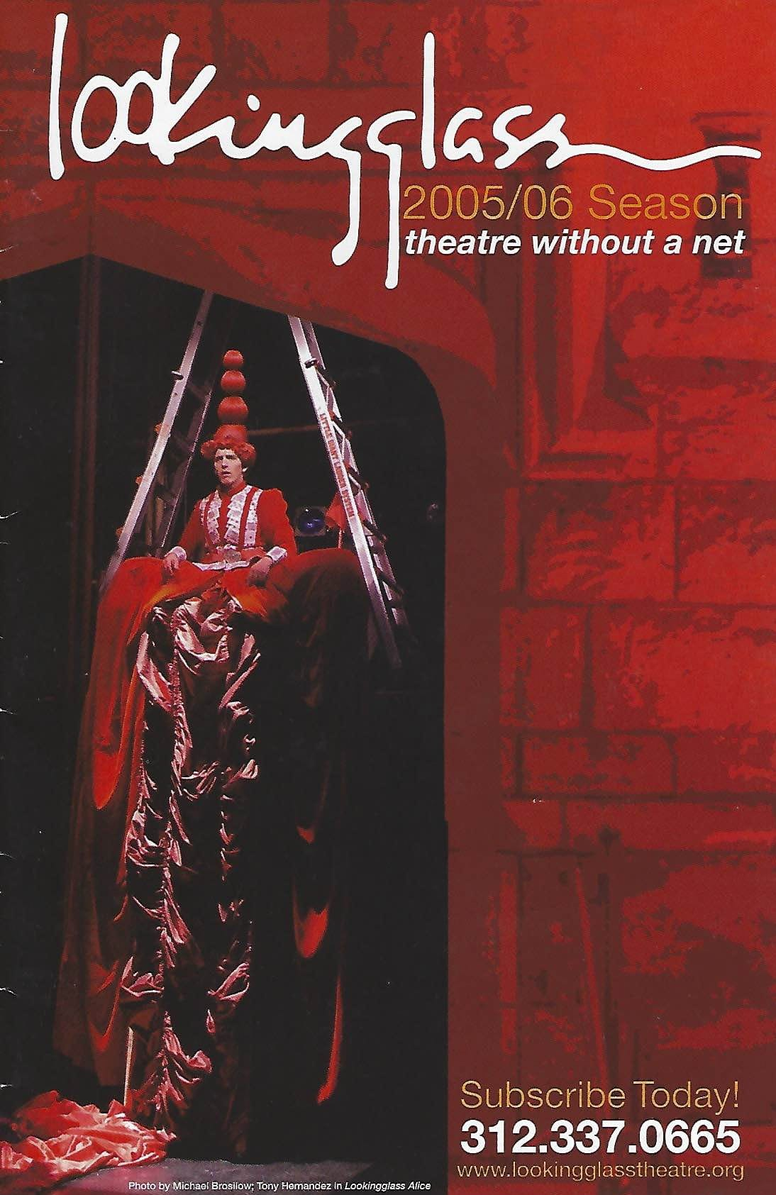 Brochure for 2005-2006 season at Lookingglass Theatre. Image courtesy of Roell Schmidt.