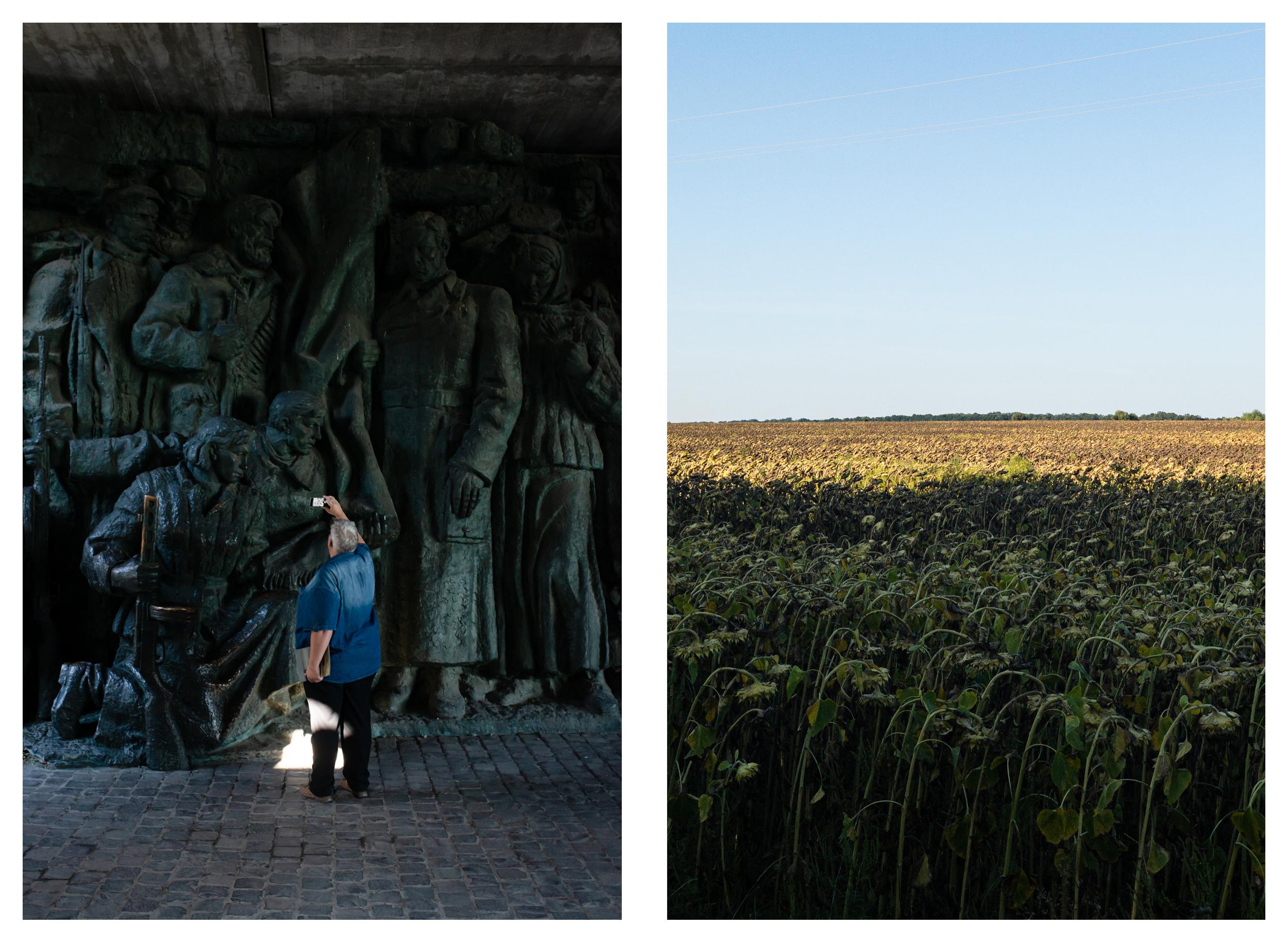 20190910_Kiev_diptik02.jpg