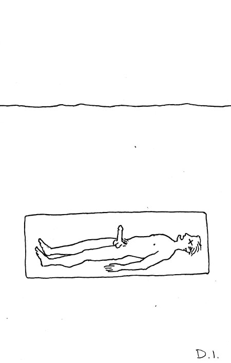 """box, 2009 ink on paper 5 5/8 x 3 3/4 """""""
