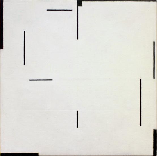 "Untitled ,2012 acrylic on canvas 15 ¾"" x 15 ¾"""