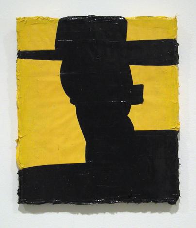 "Portrait (Untitled) , 2007 oil, medium, paper on wool carpet 12"" x 10"""