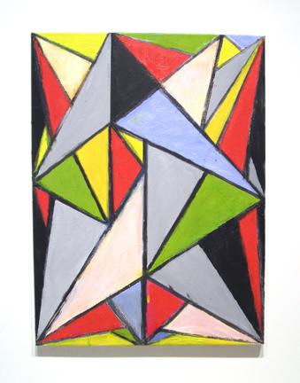 """Full Spinner , 2007 oil on canvas 24"""" x 18"""""""