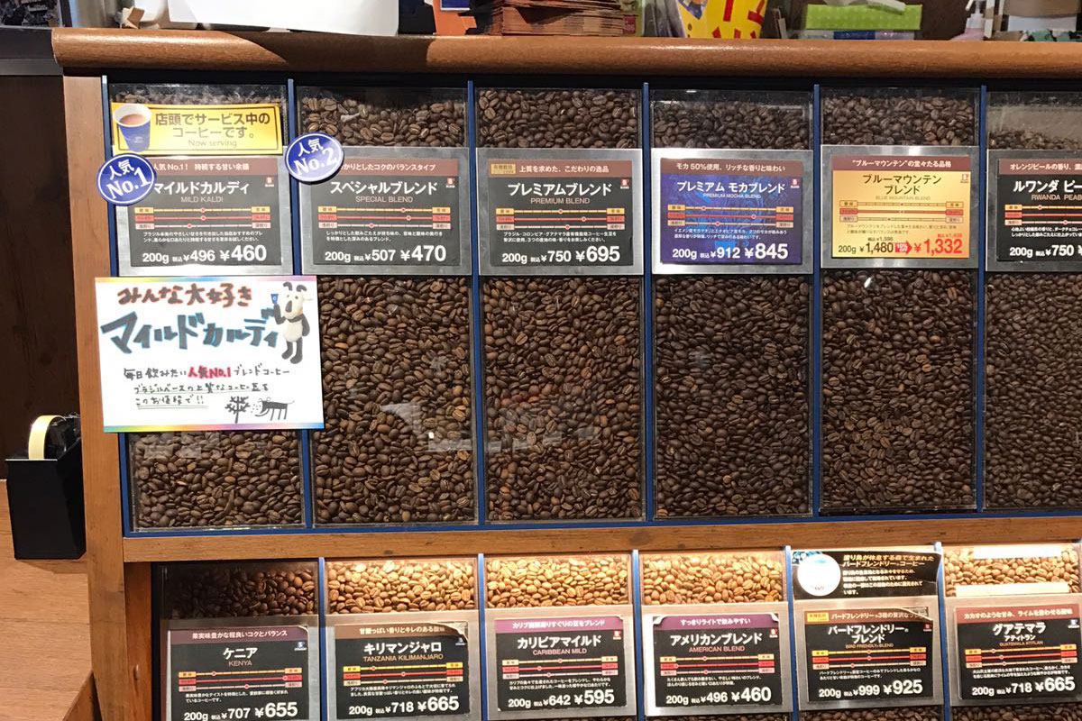 Mandheling coffee (4th from left)is found in many cafes & roasters in Japan!