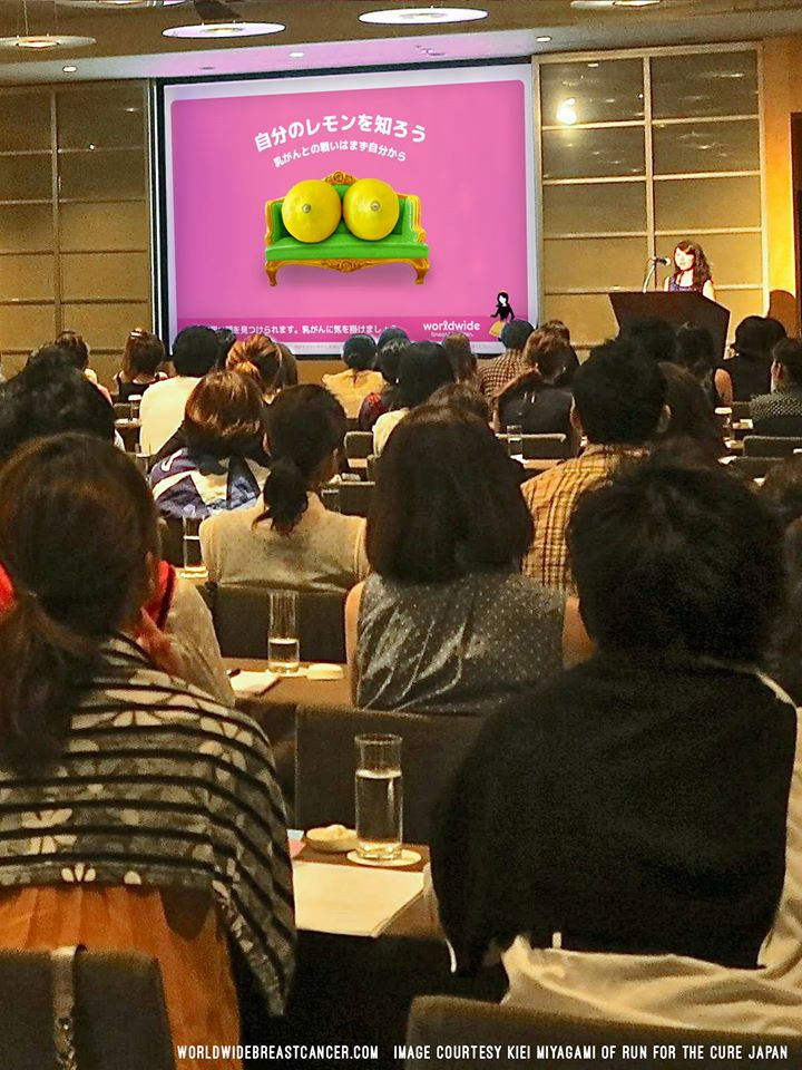 Kiei Miyagami with the charity Run for the Cure Japan, teaches women in a corporate health seminar using the #KnowYourLemons materials created by Worldwide Breast Cancer. Image courtesy Kiei Miyagami.