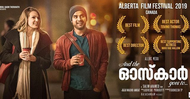 On Friday evening, And The ഓസ്കർ Goes To had it's world premiere for the IFFA 2019 here in #edmonton and went home with four major awards: Best Film, Best Director (@salimahamedtp__d ), Best Actor (@tovinothomas ) and I even took home the award of Best Supporting Actor!  This film was a ride from start to finish but I shared that incredible journey with so many wonderful people, both Canadian and Malayalam.  The film is full of such beautiful emotion and made with such care from the captivating script writing and direction from Salim Ahamed, to the unbelievable Cinematography from Madhu Ambat, to the beautiful performances by #TovinoThomas, #AnuSithara, #Siddique and many more, to all of the wonderful, talented, brilliant people who were behind the scenes (Chase Axton, Mallory Greaves- @mal.oh.ry , Kathleen Ritchie of Ritch Beauty @ritch.beauty , Larry Kelly, Alvin Henry- @alvin_henry_samuel , Sajai Sebastian @sajai.sebastian , Madhan, Mashar Hamsa- @masharhamsa , Ken A.k. Nemetchek, Justin Babu, Sudheesh T.P., Sudheesh K Scaria, Andrea Ruschin and Nancy Cohoon Ruschin, Steve Tsang- @roaddemon , Cherie Howard @cherie.howard , Dean Davey, Morgan LeBlanc @mdtleblanc , the Sound Crew, Lighting crew, additional camera crew and many, many more). I am so grateful for the opportunity to have been able to be a part of this.  And The Oscar Goes To... releases worldwide on June 28th and in Cineplexes across Canada. @cineplexmovies @themetrocinema  Congratulations to everyone and so much love!