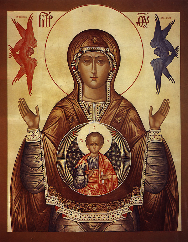 Mother of God Icon.jpg